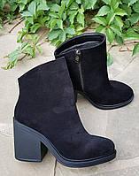 Ботинки Деми черные  замшевые натуральная кожа, фото 1