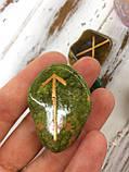 Руна Тейваз, Руна из камня 1 шт. 2*4 см., фото 2