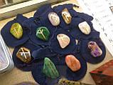 Руна Тейваз, Руна из камня 1 шт. 2*4 см., фото 4