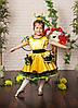 Детский костюм пчелки от производителя