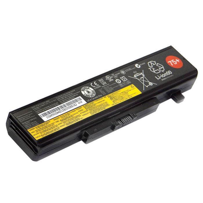 New. Аккумуляторная батарея Lenovo 45N1045