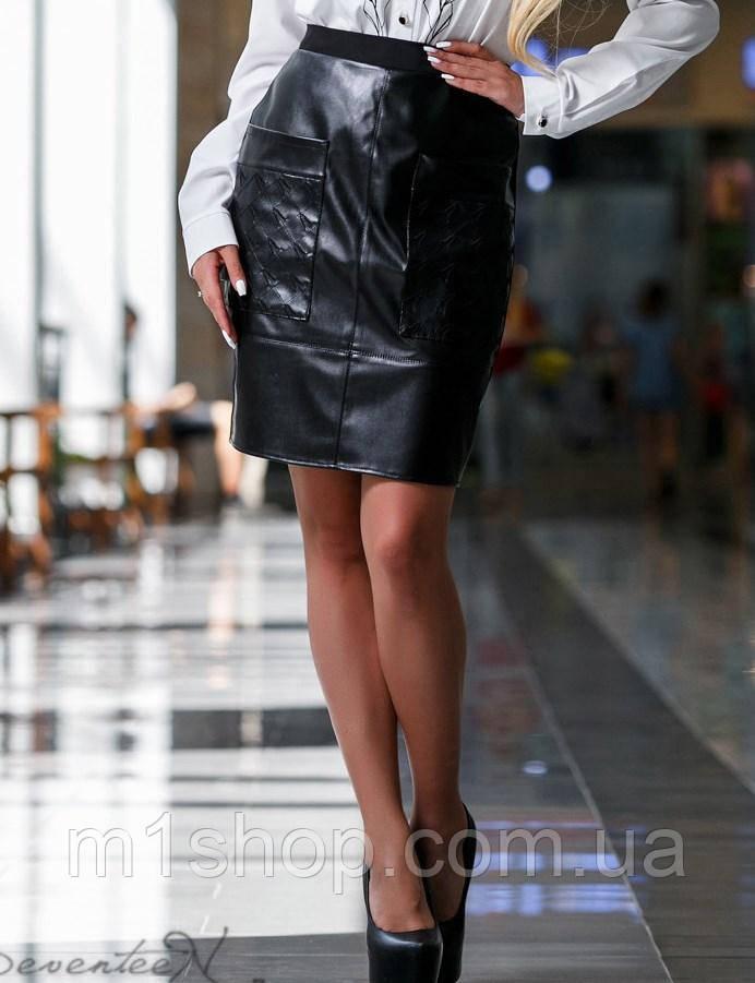 Женская юбка из экокожи с карманами (2307-2293 svt)