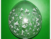 Шар воздушный латексный для упаковки подарка 45 см шар сюрприз Gemar 1 штука