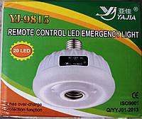 Аккумуляторная аварийная лампа-патрон Yajia YJ-9815 с пультом (LED 20), фото 1