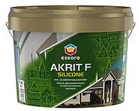 Краска силиконизированная ESKARO AKRIT F SILICONE фасадная база TR 9л