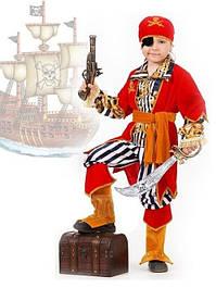 Пираты, разбойники