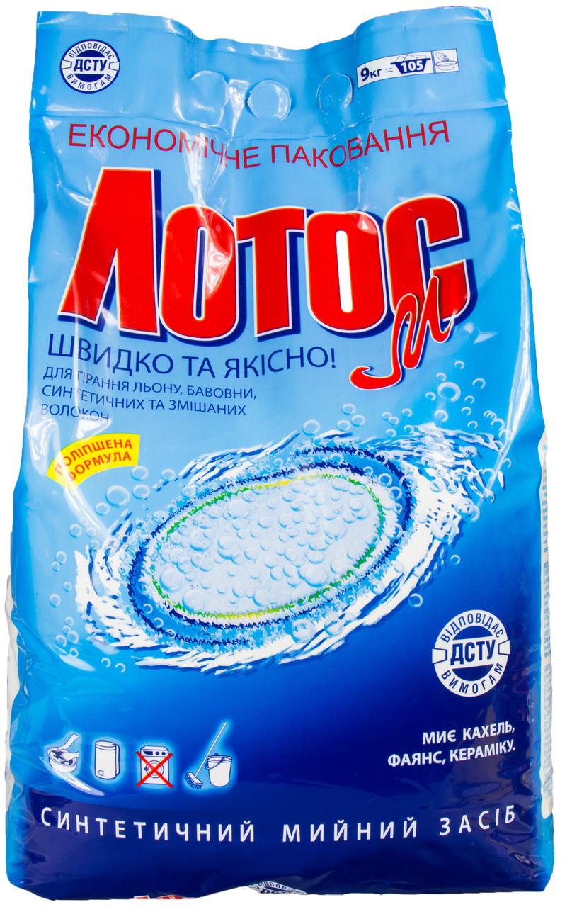 Стиральный порошок ЛОТОС-М мешок 9кг Виница