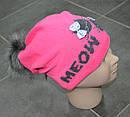 Детская зимняя шапка Мяу! розовая (AJS, Польша), фото 3