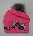 Детская зимняя шапка Мяу! розовая (AJS, Польша), фото 5