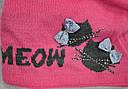 Детская зимняя шапка Мяу! розовая (AJS, Польша), фото 4