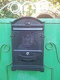 Почтовый ящик Vita цвет коричневый Почтальон Печкин, фото 3