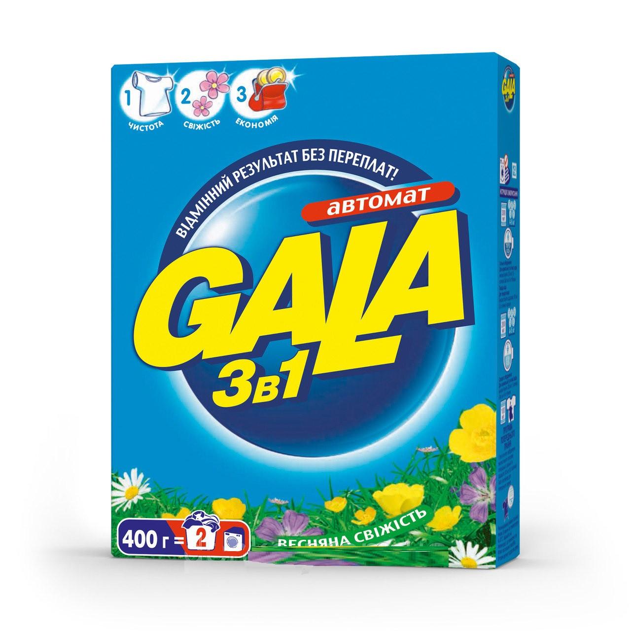 Стиральный порошок ГАЛА автомат 400г весенняя, морськая свежесть, ландыш, горная лаванда