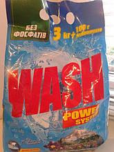 Стиральный порошок WASH автомат универсальный 3кг+100г