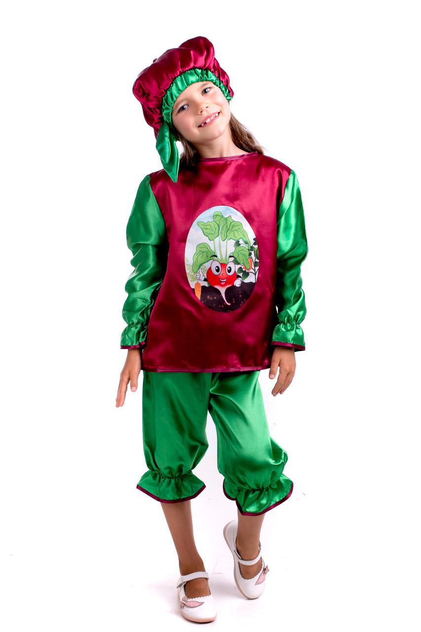Детский костюм редиски
