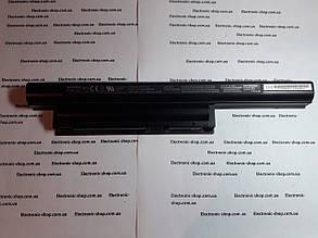 Аккумулятор (рабочий) Sony  PCG - 61315L  оригинал б.у