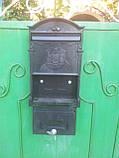 Почтовый ящик Vita цвет коричневый Герб Голубь, фото 4