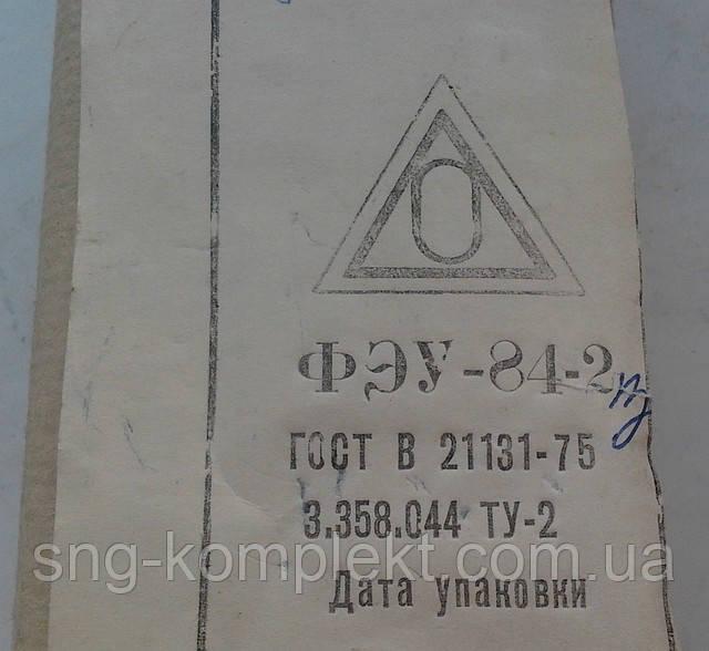 ФЭУ-84-2