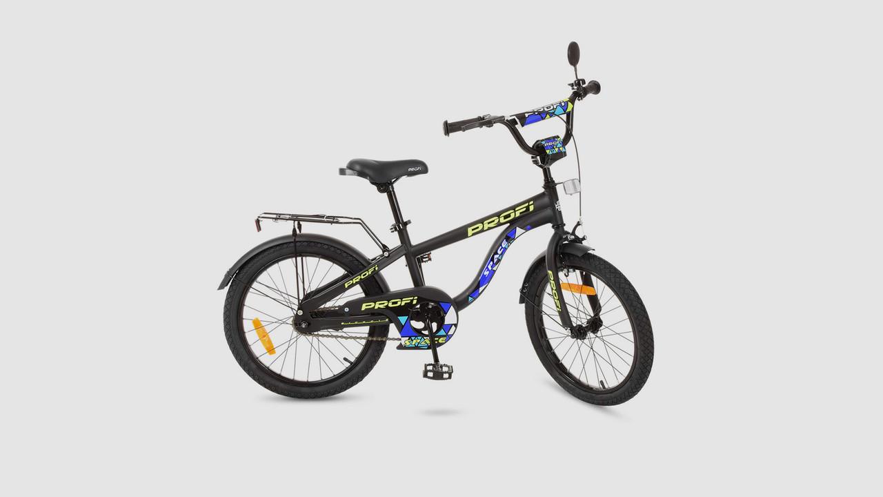 Велосипед детский PROFI SPACE. 20 дюймовые колеса. Черного цвета