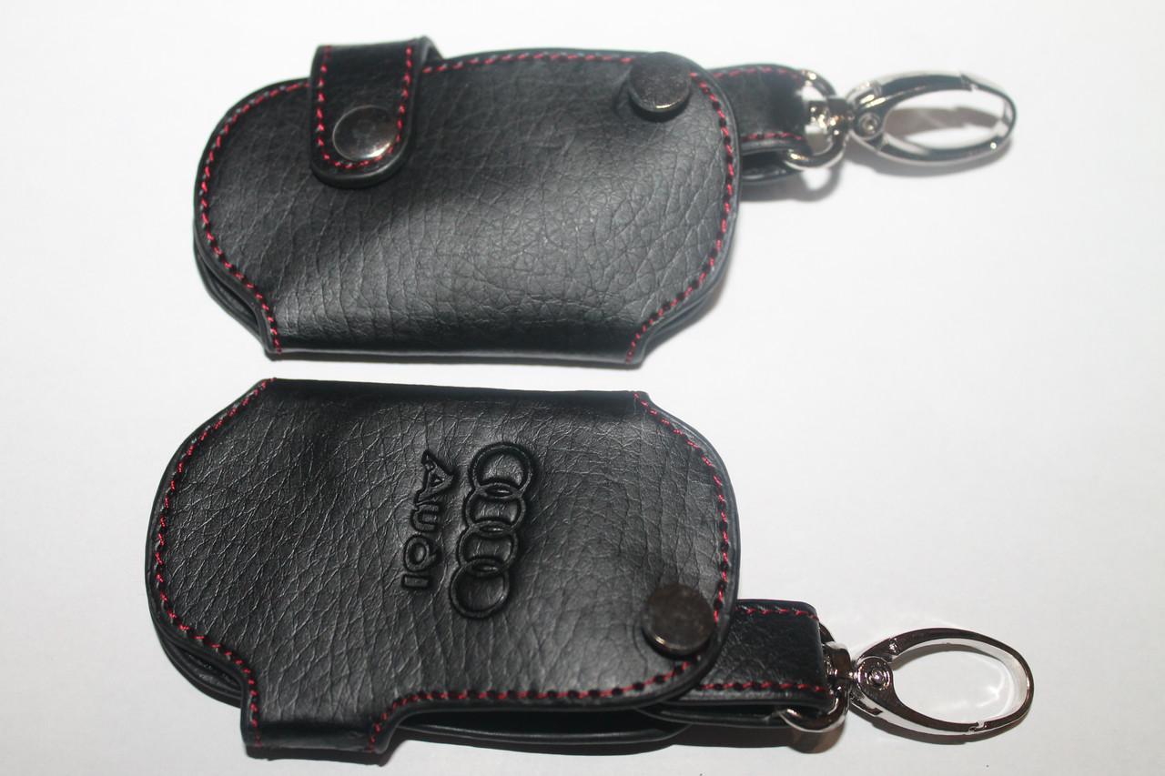 Чохол шкіряний для смарт ключа Audi - Інтернет магазин