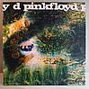 CD диск Pink Floyd - A Saucerful of Secrets