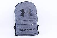 """Городской рюкзак """"UNDER ARMOUR, Reebok V01"""" (реплика), фото 1"""