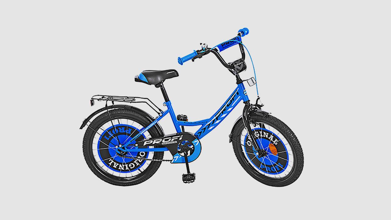 Велосипед детский PROF1 Original Y2044 20 дюймовые колеса. Голубой.
