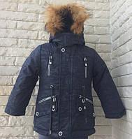 Куртка зимняя на мальчика 86-104 см, возраст 1,2,3,4 лет.