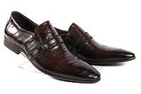Мужские туфли Louis Alberti 582-05-505 кор скидки