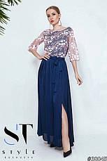 Розкішне коктельне плаття комбінація шовк+сітка пудра розмір 42-44 46-48, фото 3