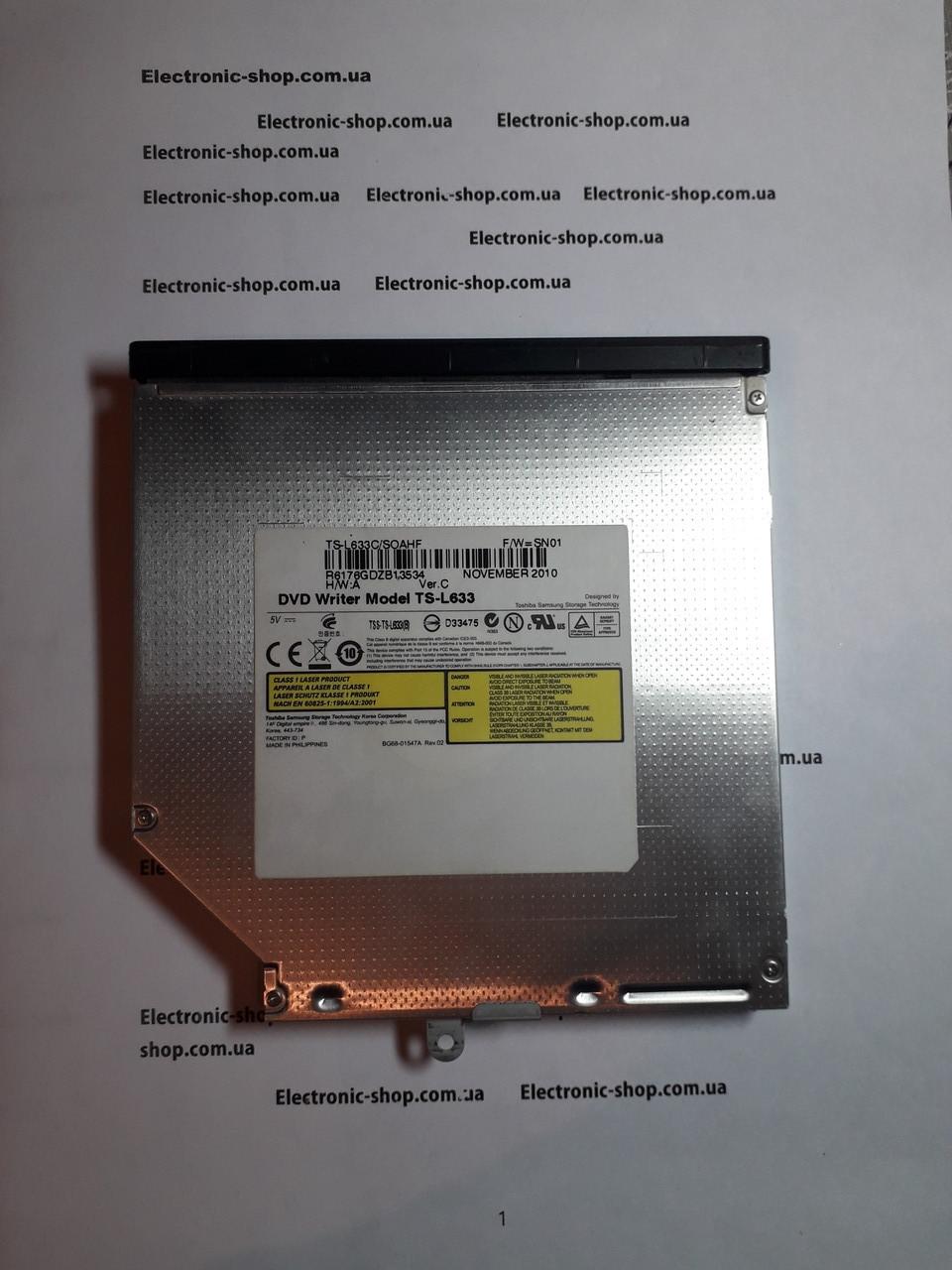 DVD привод   Sony  PCG - 61315L  TS-L633   оригинал б.у
