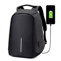 Рюкзак Bobby с защитой от карманников (антивор) Чёрный