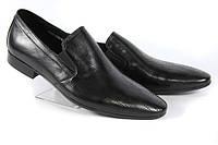 Летние мужские туфли Louis Alberti 3003-53-XB453 акция