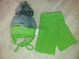 Детские комплекты шапка и шарф(снуд) для мальчиков.Пр-ль Польша