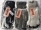 Женская перчатка одинарная ангора™Корона, фото 2