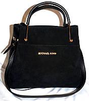 Женская замшевая черная сумка Michael Kors 2 в 1 (сумка + косметичка внутри) 32*30 см