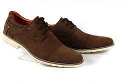 Стильные мужские коричневые туфли из нубука на шнурках на белой подошве  ANTONIO BIAGGI 924B13  скидка