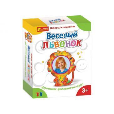 """Ранок Creative Фоторамка """"Веселый львенок""""(7019-20)"""