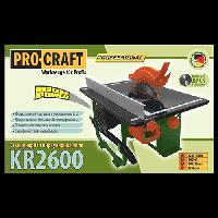 Пила циркулярная Procraft KR 2600-200