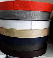 Стропа сумочная-ременная, 3см (бухта 50м. разные цвета)