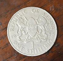 Кения 1 шиллинг 1975 г .