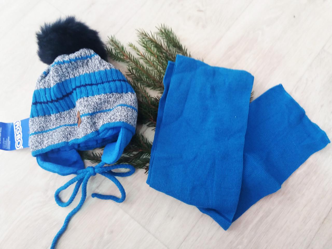 Детский зимний комплект шапка и шарф на мальчика .Польша(3-4 года)