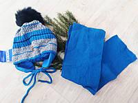 Детский зимний комплект шапка и шарф на мальчика .Польша(3-4 года), фото 1