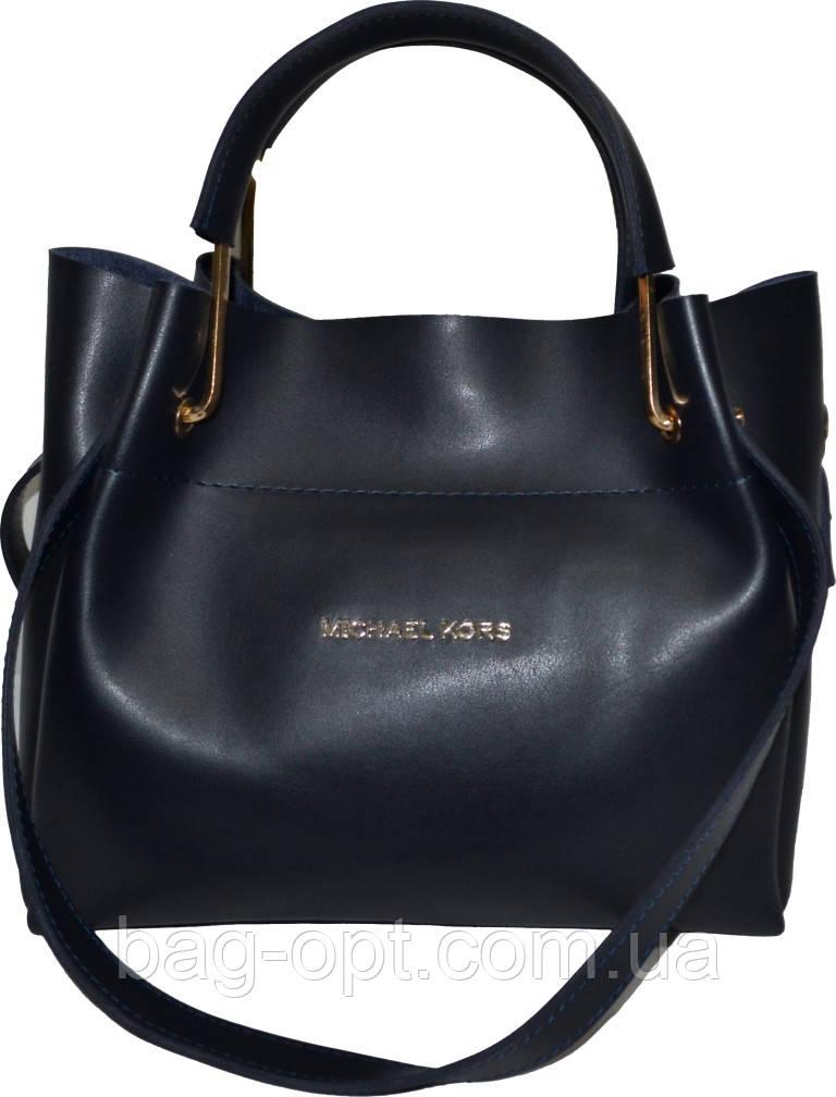 Женская синяя сумка с клачем Michael Kors (24*28*14)