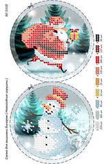 БС 5110.Схема для вишивки бісером Новорічна іграшка