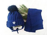Детский вязаный комплект шапка и шарф на флисе для мальчика.Польша, фото 1