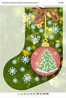 НС 3001.Схема для вишивки бісером Новорічний чобіток