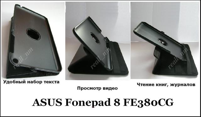 купить чехол Asus Fonepad 8 Fe380CG