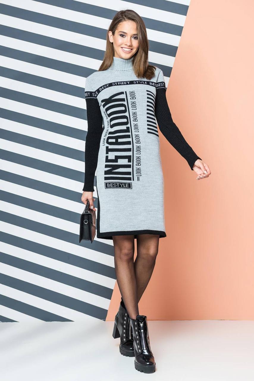 019d3900b6f Платье Вязаное Шерстяное Теплое ИНСТАЛУК Размер 44-50 — в Категории