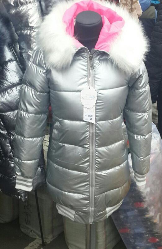 Куртка,пуховик серебро.Зима. Хит сезона.