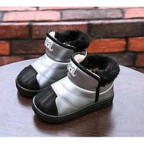 Ботинки детские зимние с мехом PU-кожа Baotou серебристые, фото 2